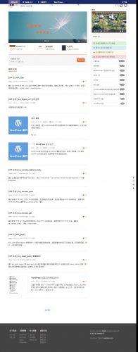 WordPress主题:MoMo 1.0 两栏式简洁主题