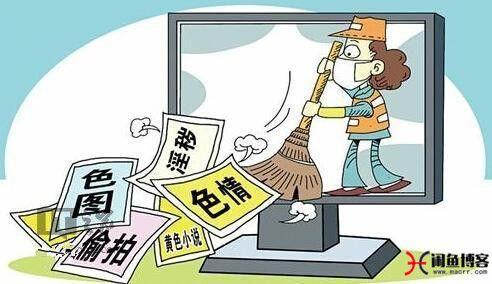 男子网络传播淫秽视频牟利1元 被判刑3年罚1000元