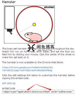 小挂件:给网站到添加aBowman动画