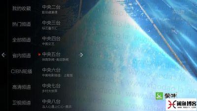 奥运直播看:分享安卓和PC端CCTV5奥运直播软件