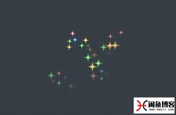 js动画鼠标跟随特效 滑过出现炫彩的小星星