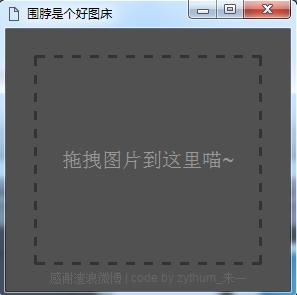 新浪微博图床:使用浏览器扩展插件将微博作为图床