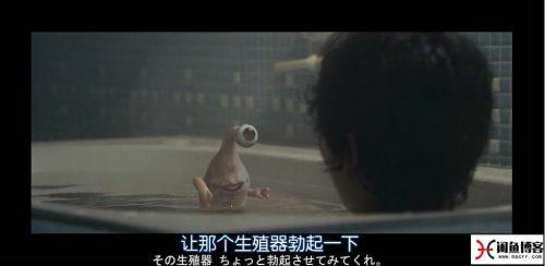 真人版【寄生兽】上 (2014)