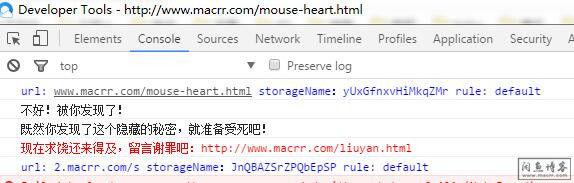 网站审查元素(F12)显示一个提示信息