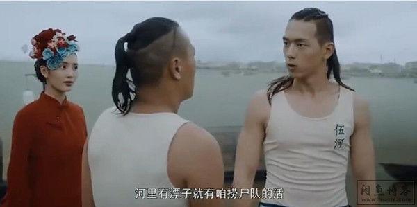 【中国大陆】网剧《河神》全集