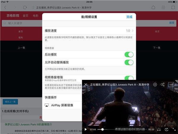 Alook浏览器 - 2倍速:自带去广告、VIP视频、小说阅读等福利的轻量级浏览器