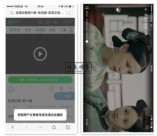 可乐浏览器:免费看VIP视频,媲美萝卜浏览器的存在