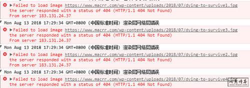 微信小程序无法加载七牛图片,显示空白的解决方法