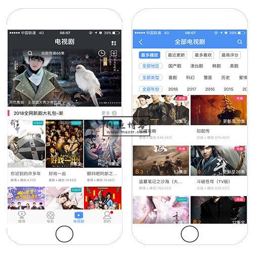 麻花影视:看片追剧利器,iOS安卓iPad均能用