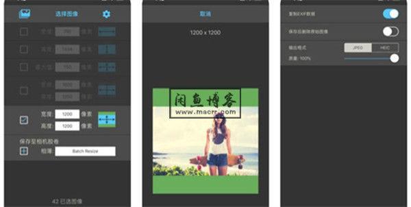 iPhone图片批量修改尺寸大小、批量压缩方法