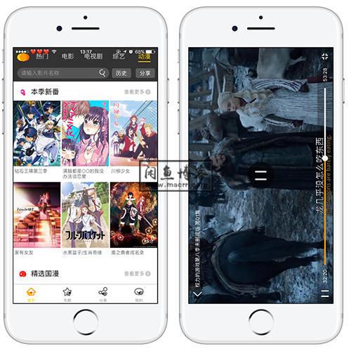 南瓜影视:一款不输麻花影视的观影app,快快收藏