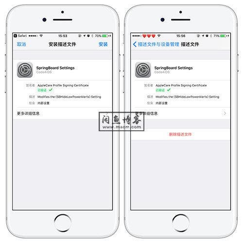 iphone不越狱怎么屏蔽电量低于20%的提示?