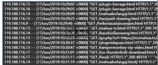 宝塔面板使用CDN(又拍云)之后日志显示用户真实的IP