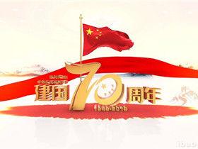 贺家山庆祝祖国七十周年(我和我的祖国)