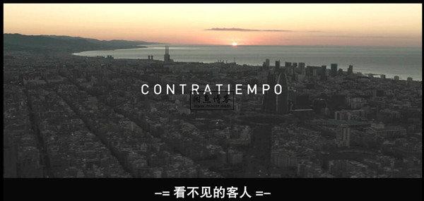 看不见的客人 Contratiempo (2016)