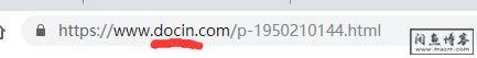 豆丁文库文档付费文件免下载券/免费下载/在线下载