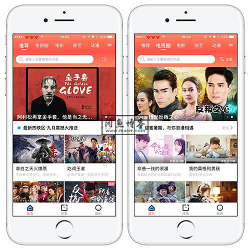蝴蝶影视:新出炉的一款上架App Store的看剧神器