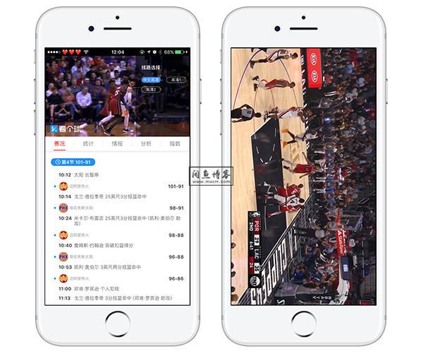 看个球:超全超给力的看球直播利器(iOS +安卓)