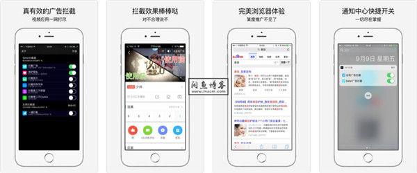 安卓苹果广告篇:屏蔽软件启动页和软件内广告