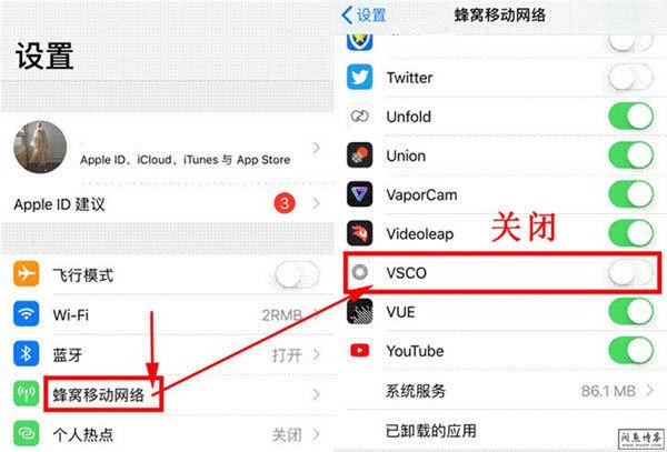 【VSCO】安卓苹果版本解锁会员,全部滤镜免费使用