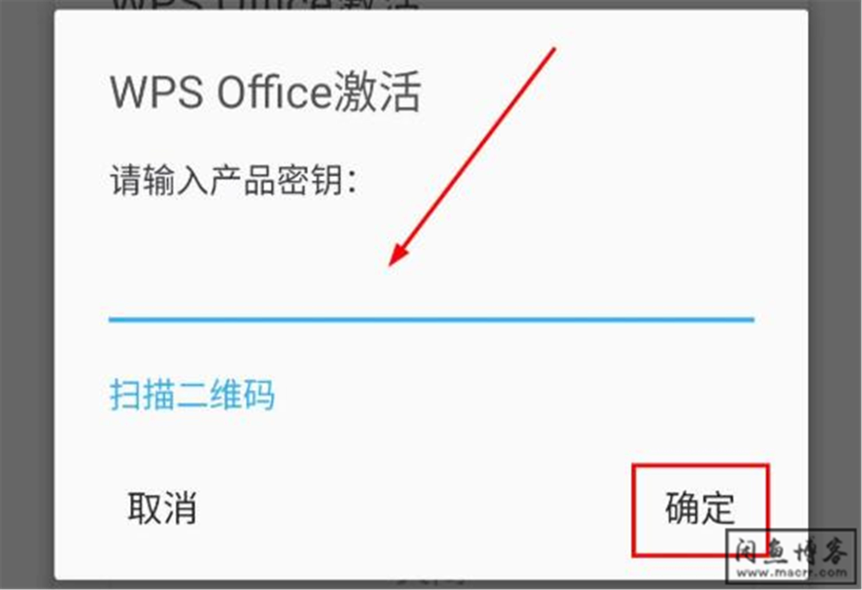 WPS专业版,永久激活码,所有功能免费使用