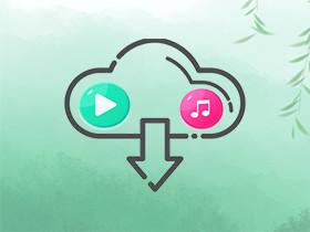 全网视频下载器:视频一键下载,支持腾讯爱奇艺优酷B站等