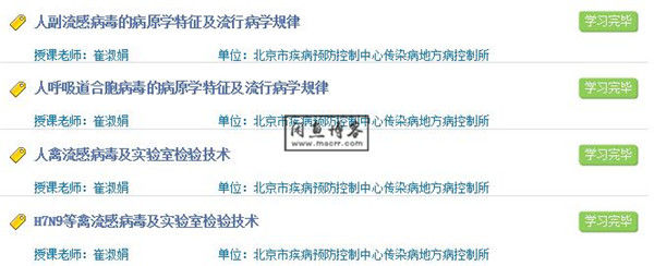 华医网:病毒性传染病快速检测方法的原理及发展趋势