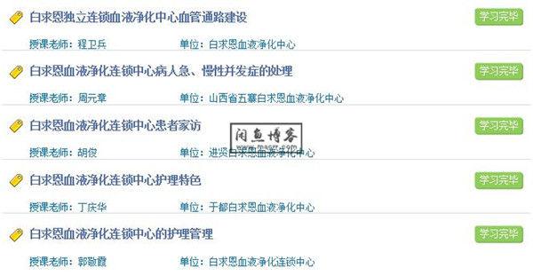 华医网:中西部地区开展白求恩血液净化连锁中心的管理答案