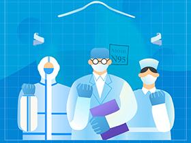 新冠核酸检测风险评估报告资料