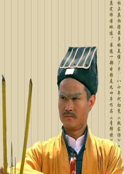林正英系列合集1080国粤双语高清版