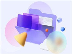 阿里云盘使用浏览器插件分享文件,提取分享